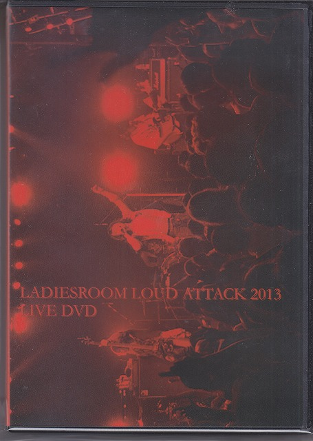 レディースルーム の DVD LADIESROOM LOUD ATTACK 2013 LIVE DVD