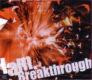 lam. ( ラム )  の CD Breakthrough