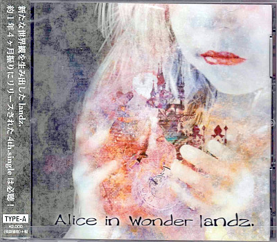 ランズ の CD Alice in Wonder landz. A type