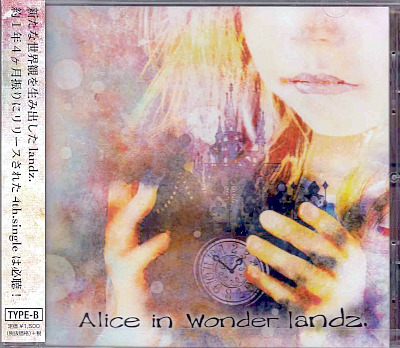 ランズ の CD Alice in Wonder landz. B type