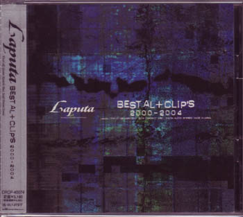 Laputa の CD Best AL+CLIP'S.2000‐2004