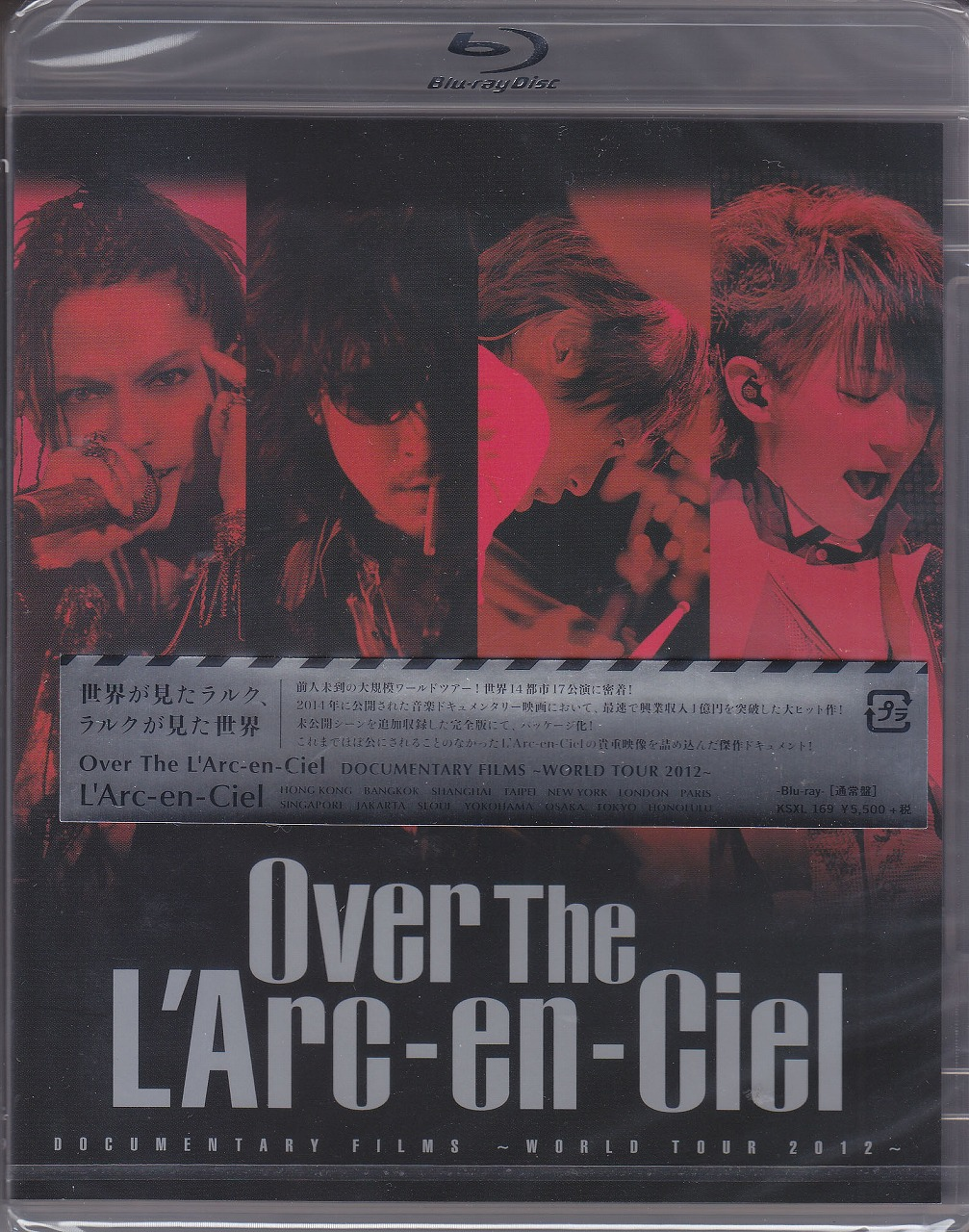ラルクアンシエル の DVD 【Blu-ray通常盤】DOCUMENTARY FILMS -WORLD TOUR 2012- Over The L'Arc-en-Ciel