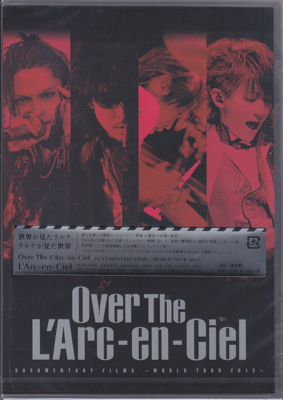 ラルクアンシエル の DVD 【DVD通常盤】DOCUMENTARY FILMS -WORLD TOUR 2012- Over The L'Arc-en-Ciel