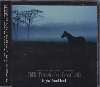 ラレーヌ の CD Tour'Throuth a Deep Forest'.2005.‐Original Sound Track‐