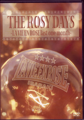 ラヴィアンローズ の DVD THE ROSY DAYS -LAVIE EN ROSE last one mouth-