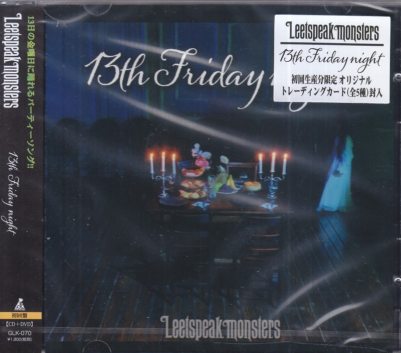 Leetspeak monsters の CD 【初回盤】13th Friday night