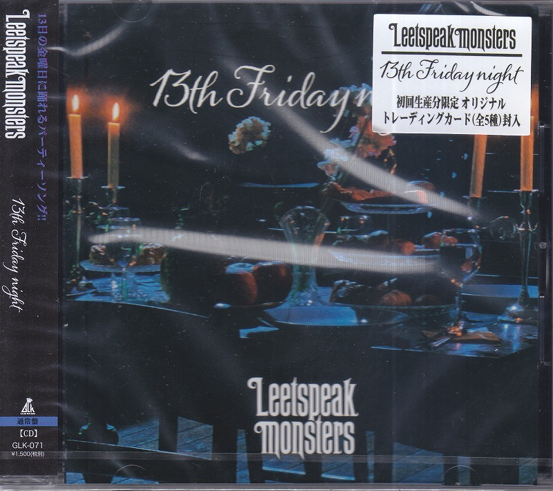 Leetspeak monsters の CD 【通常盤】13th Friday night