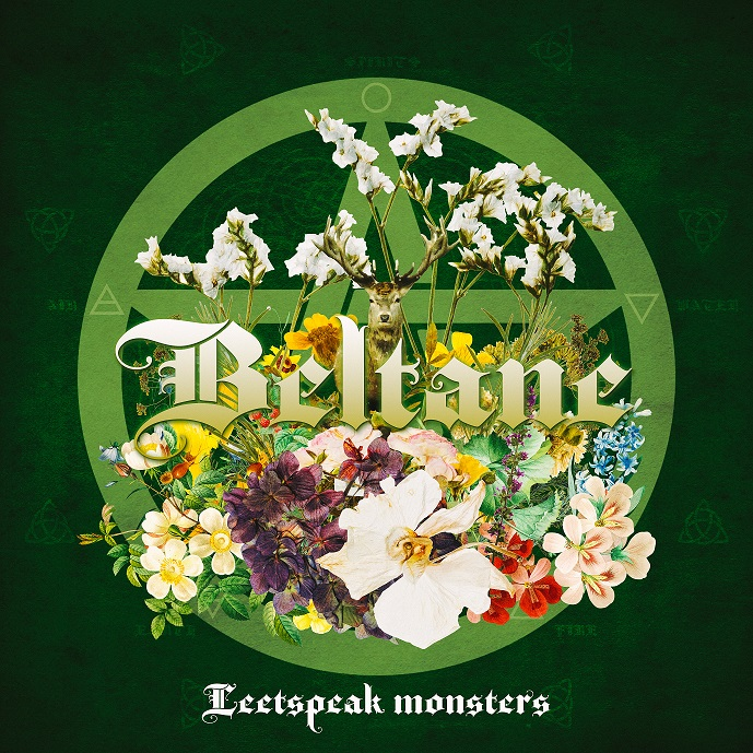 Leetspeak monsters の CD 【初回盤】Beltane