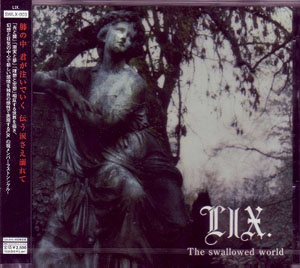lix ( リクス )  の CD The swallowed world