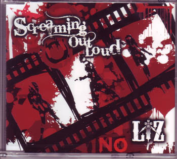 LiZ の CD Screaming Out Loud
