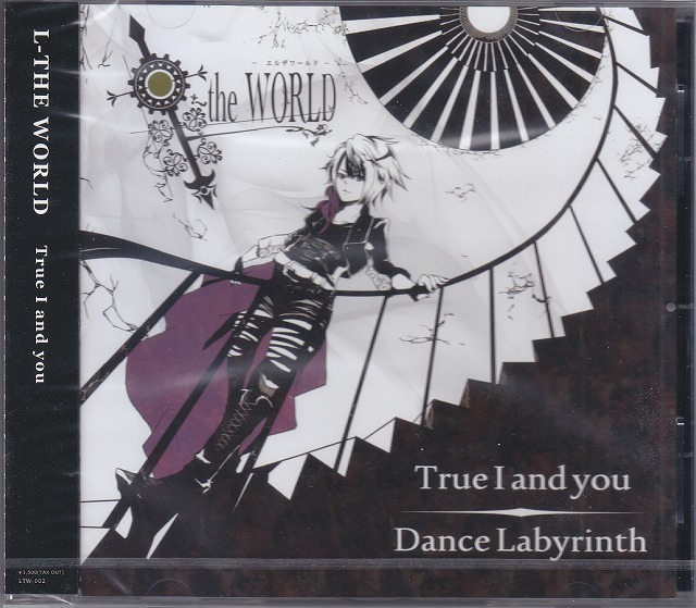 L-THE WORLD の CD True I and you