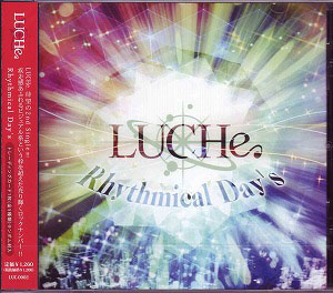 ルーチェ の CD Rhythmical Day's