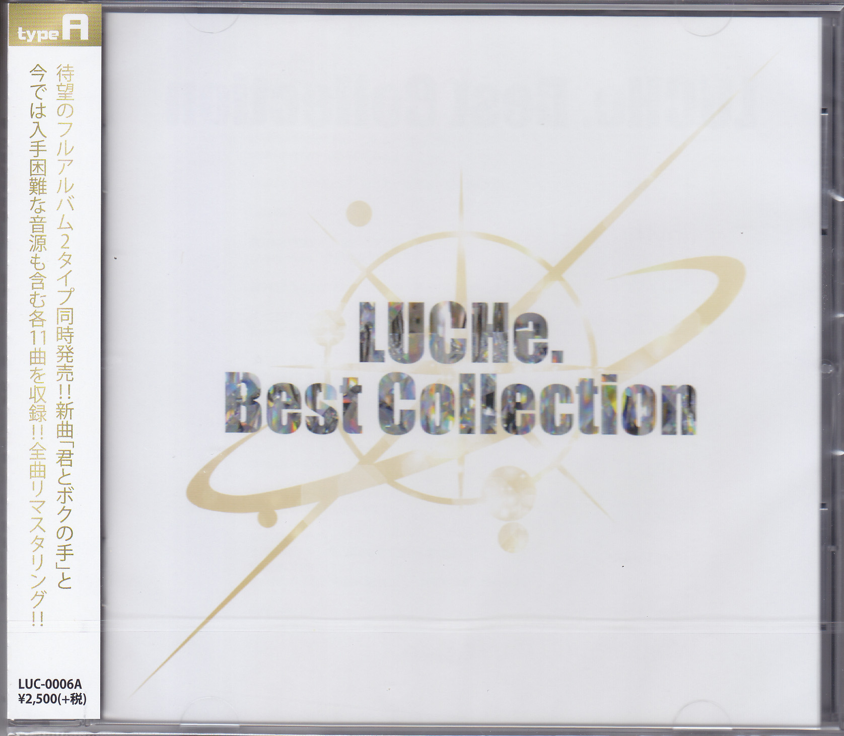 ルーチェ の CD LUCHe. Best Collection【Atype】