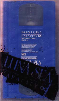 LUNA SEA ( ルナシー )  の ビデオ CAPACITY∞DOCUMENT!
