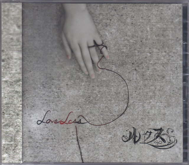 ルクス の CD 【Btype】LOVELESS