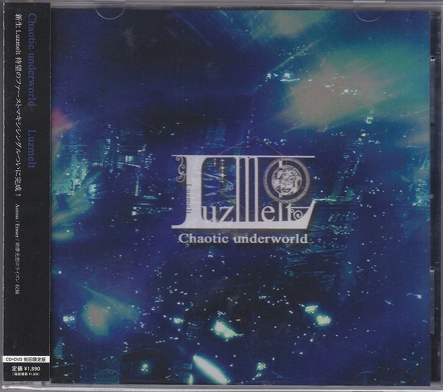 Luzmelt ( ラズメルト )  の CD Chaotic underworld