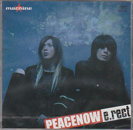 マシーン の CD e.rect PEACE NOW ver.