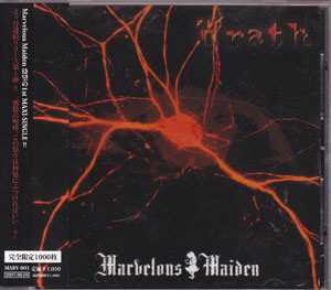 Marvelous Maiden の CD wrath