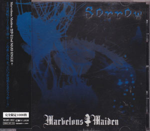 Marvelous Maiden の CD sorrow