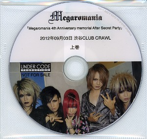 Megaromania ( メガロマニア )  の DVD 「Megaromania 4th Anniversary memorial After SecretParty」 2012年09月03日 渋谷CLUB CRAWL 上巻