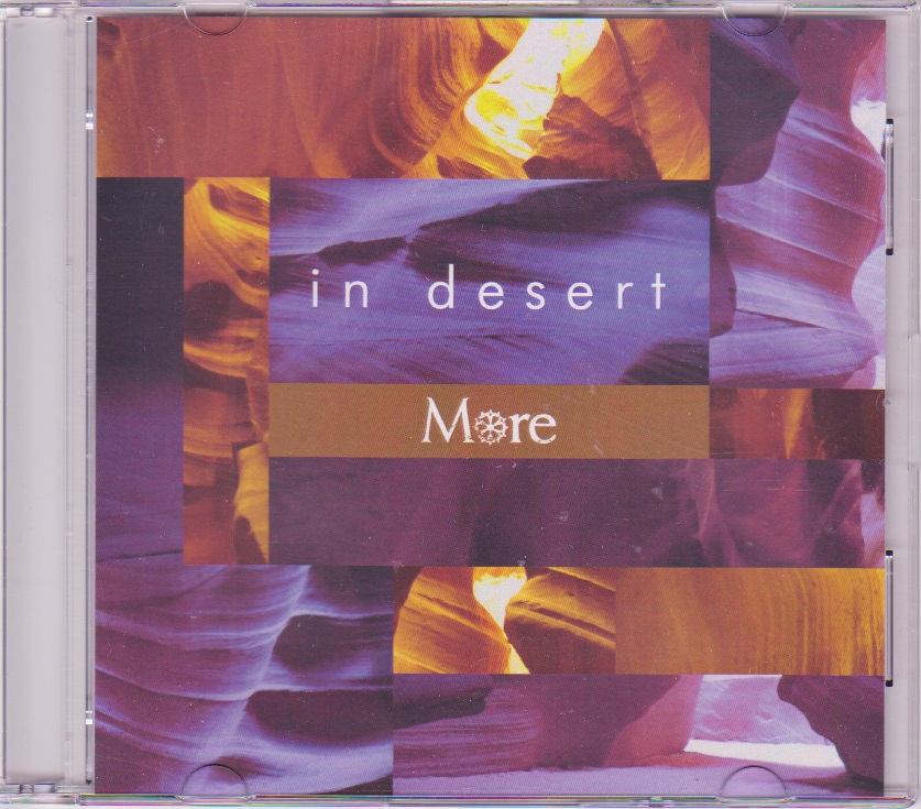 More ( モア )  の CD in desert