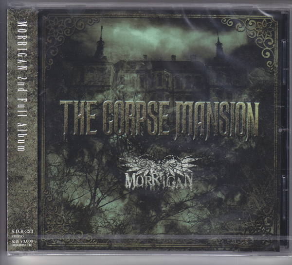 MORRIGAN の CD THE CORPSE MANSION