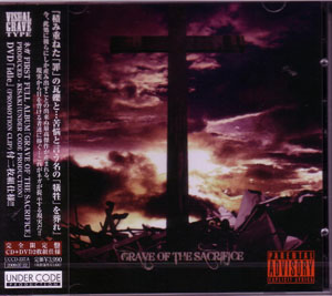 NEGA ( ネガ )  の CD GRAVE OF THE SACRIFICE [VISUAL GLAVE TYPE]