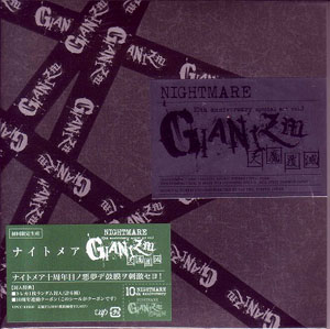 NIGHTMARE ( ナイトメア )  の CD NIGHTMARE 10th anniversary special act vol.1 GIANIZM ~天魔覆滅~ 初回限定盤