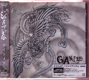 NIGHTMARE の CD GIANIZM 通常盤