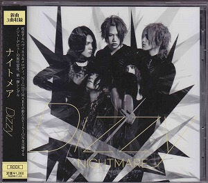NIGHTMARE の CD Dizzy TYPE-C[CDのみ]