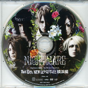 NIGHTMARE ( ナイトメア )  の DVD THE 9th NEW DEPARTURE 横浜編