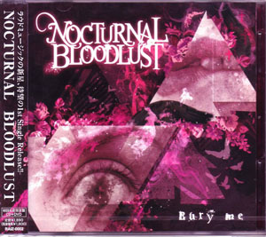 NOCTURNAL BLOODLUST の CD Bury me【初回盤】
