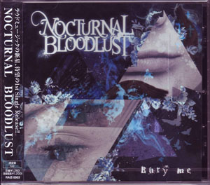 NOCTURNAL BLOODLUST の CD Bury me [通常盤]