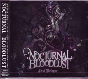 NOCTURNAL BLOODLUST の CD Last relapse 通常盤