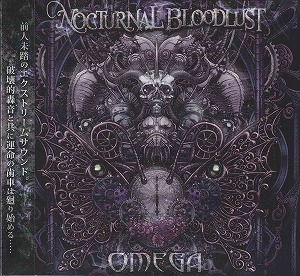NOCTURNAL BLOODLUST の CD OMEGA(初回限定盤)