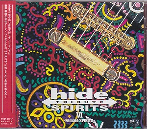 オムニバスハ の CD hide TRIBUTE 6 -Female SPIRITS-