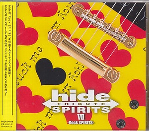 オムニバスハ の CD hide TRIBUTE 7 -Rock SPIRITS-
