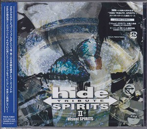 オムニバスハ の CD hide TRIBUTE Ⅱ-Visual SPIRITS-