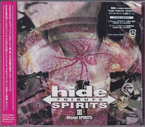 オムニバスハ の CD hide TRIBUTE Ⅲ-Visual SPIRITS-