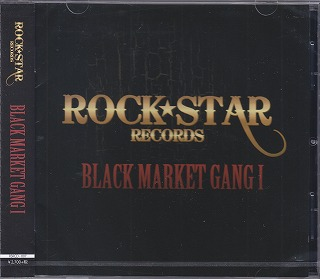オムニバスハ の CD BLACK MARKET GANG I