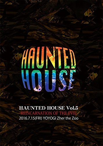 オムニバスハ の DVD HAUNTED HOUSE Vol.5〜REINCARNATION OF THE EVIL~