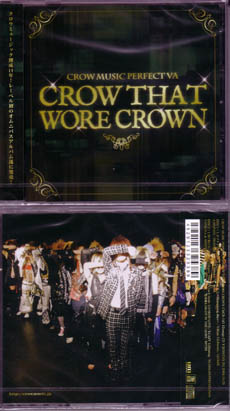 オムニバスカ の CD CROW THAT WORE CROWN
