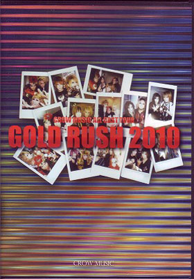 オムニバスカ の DVD CROW MUSIC ALL CAST TOUR DVD 『GOLD RUSH 2010』