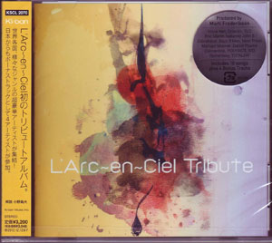 オムニバスラ の CD L'Arc~en~Ciel TRIBUTE