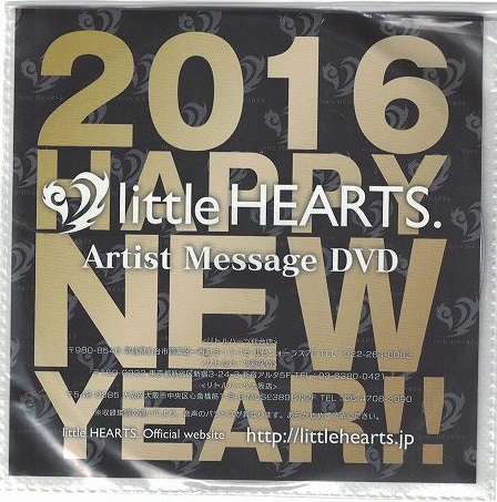 オムニバスラ の DVD little HEARTS 2016 HAPPY NEW YEAR MESSAGE DVD