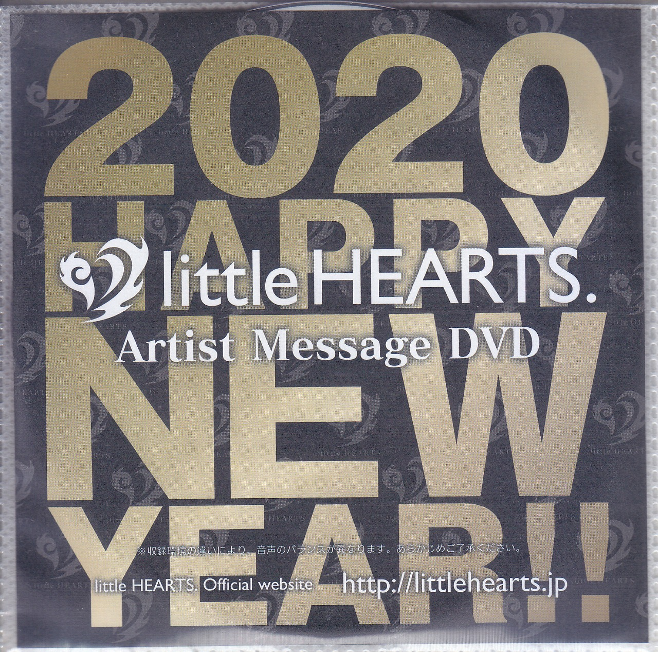 オムニバスラ の DVD little HEARTS. Artist Message DVD