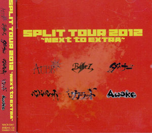 オムニバスサ の CD SPLIT TOUR 2012 ~Next to EXTRA~