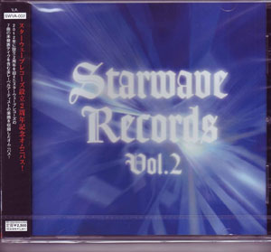 オムニバスサ の CD Starwave Records Vol.2