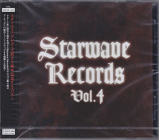 オムニバスサ の DVD Starwave Records Vol.4