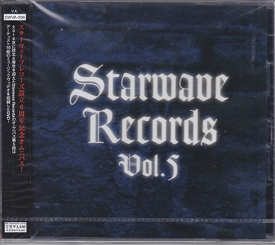 オムニバスサ の DVD Starwave Records Vol.5